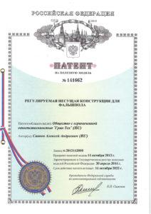 Патент на модель Регулируемая несущая конструкция для фальшпола