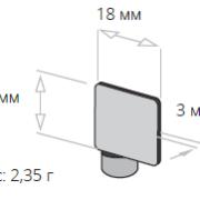 Габариты фиксаторов для плитки Level Fix