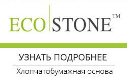 Eco Stone
