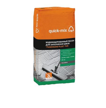 quick-mix «FUGENSAND PLUS» FUS песок модифицированный