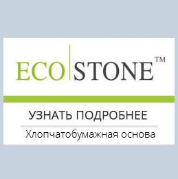 ECO STONE - ГИБКАЯ ОСНОВА